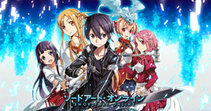 Sword Art Online's Legend