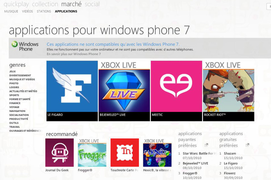 Le magasin d'applications de Zune
