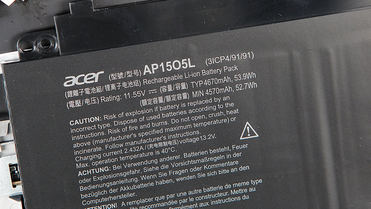 Acer-Swift-5-(SF515-51T-77CM)-batterie.jpg
