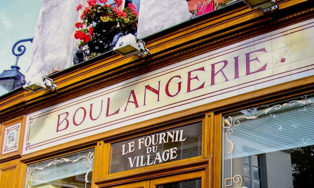 Devanture d'une boulangerie ( photo d'illustration)