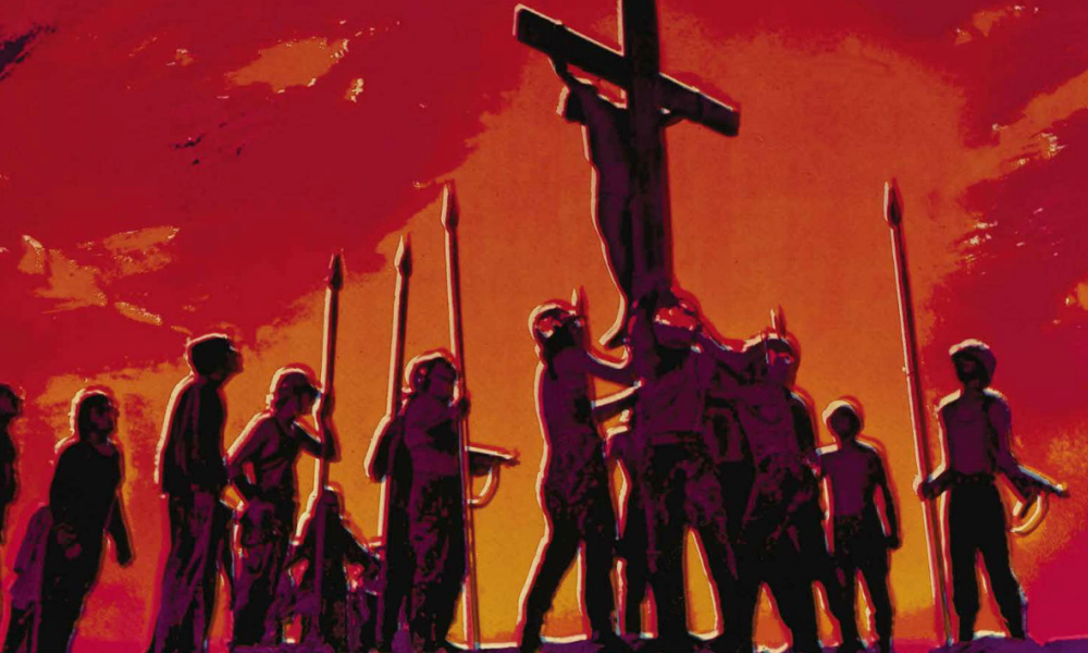 Détail de l'affiche du film Jesus Christ Superstar.