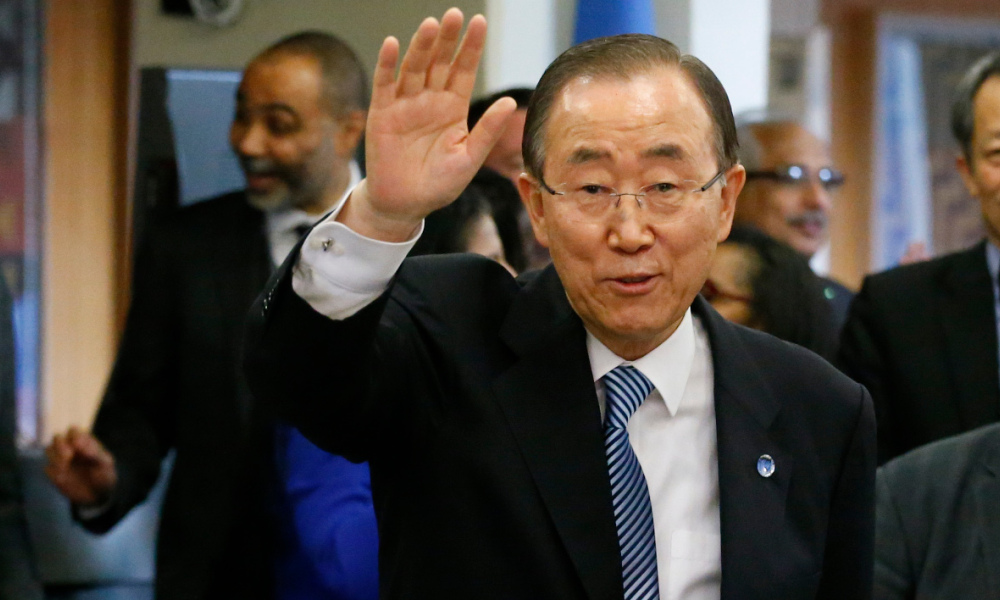 UN Secretary-General Ban Ki-moon waves as he departs from UN Headquarters on December 30, 2016, in New York. Former Portuguese Prime Minister Antonio Guterres assumes the reins of the United Nations on January 1, 2017. KENA BETANCUR / AFP