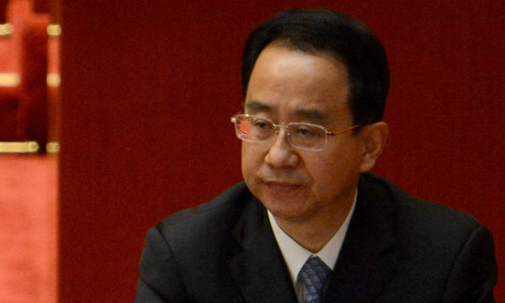 Ling Jihua a été condamné à la prison à vie. (Photo d'illustration)