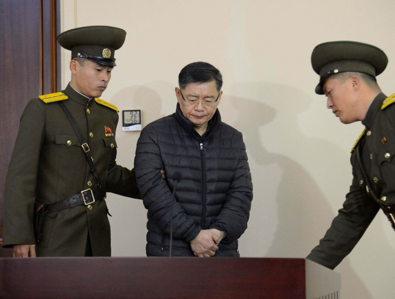 This file photo taken by North Korea's official Korean Central News Agency (KCNA) on December 16, 2015 shows Canadian pastor Hyeon Soo Lim (C) at the North Korean Supreme Court in Pyongyang. A Canadian pastor serving a prison sentence with hard labour in North Korea was released August 9, 2017 on medical parole as a humanitarian gesture, the official KCNA news agency said.