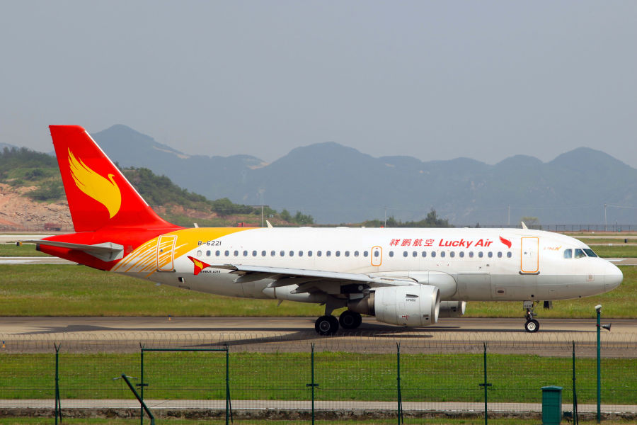 Un avion de la compagnie chinoise Lucky Air. (Photo d'illustration)
