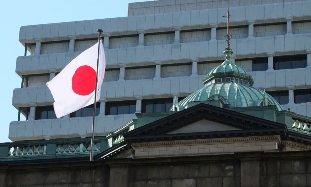 La Banque du Japon se transforme en un véritable fonds d'investissement