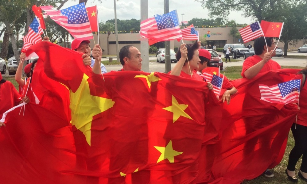 Accord commercial Chine-US
