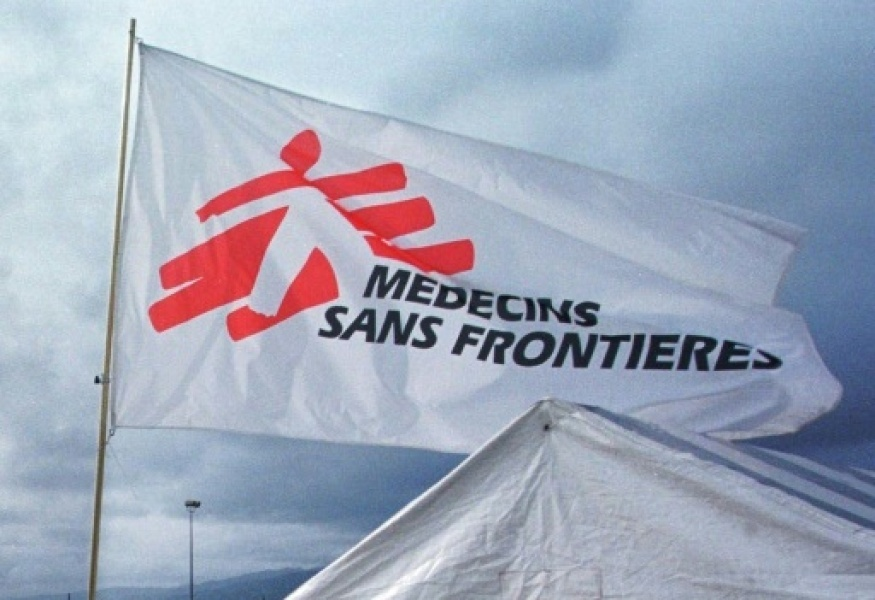 MSF évacue son personnel de six hôpitaux du nord du Yémen (photo d'illustration)