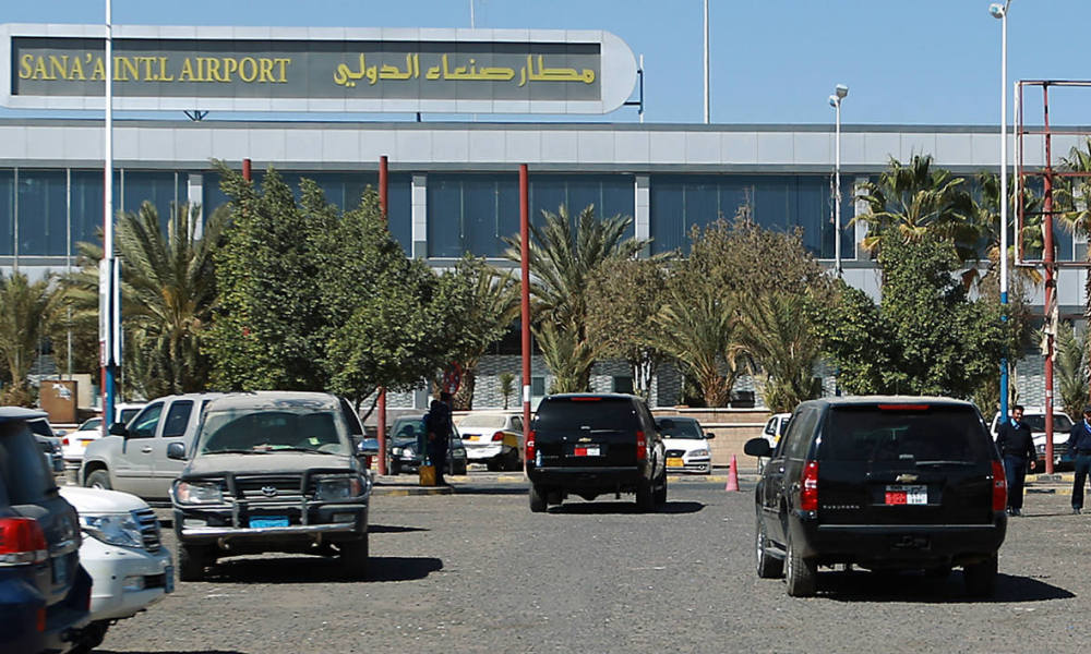 Sana'a International Airport on February 13, 2015.