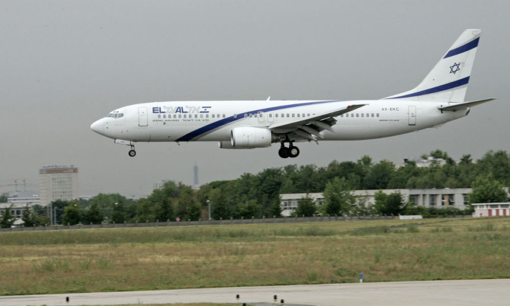Un avion de la compagnie israélienne El Al atterrit à l'aéroport d'Orly (photo d'illustration)