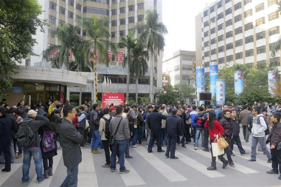 Manifestation contre la censure en chine