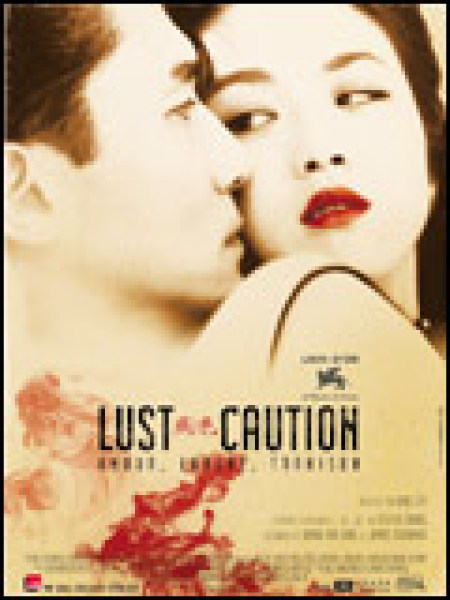 « Lust, Caution »