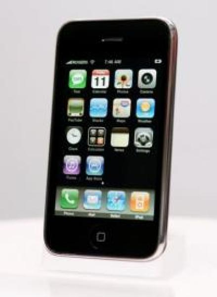 La version 16 gigas de l'iPhone 3G, victime de son succès, est en rupture de stock.