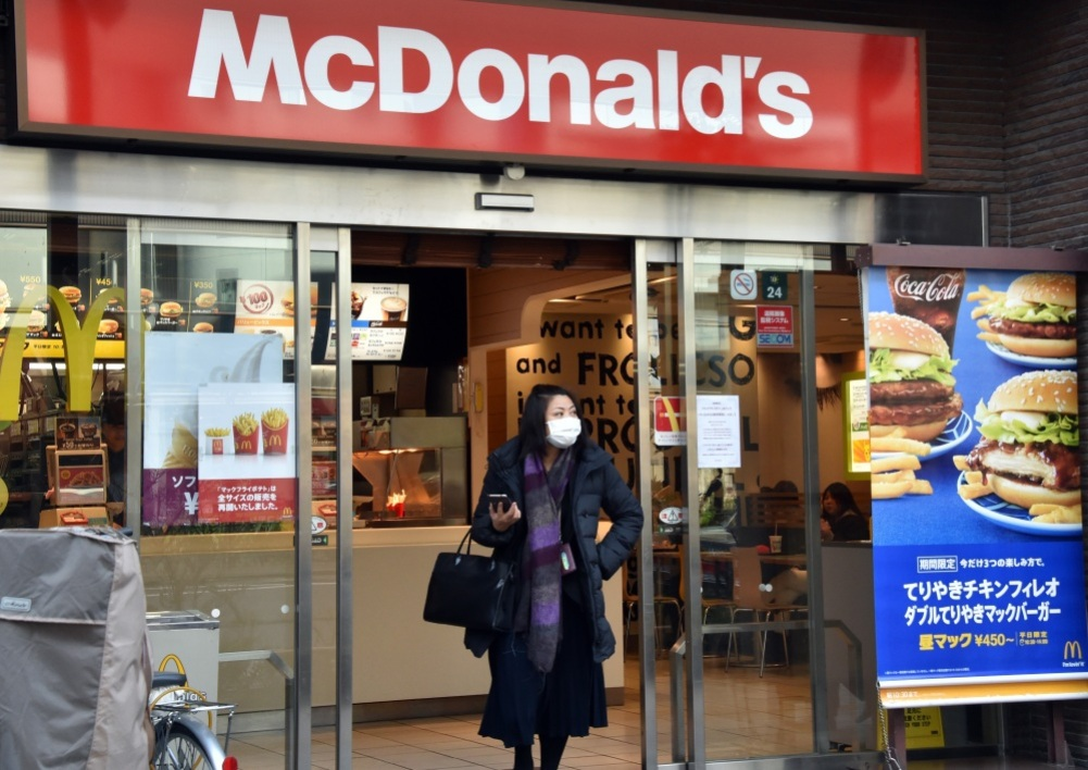 "McDonald veut devenir un groupe ""plus moderne, pus progressiste""."