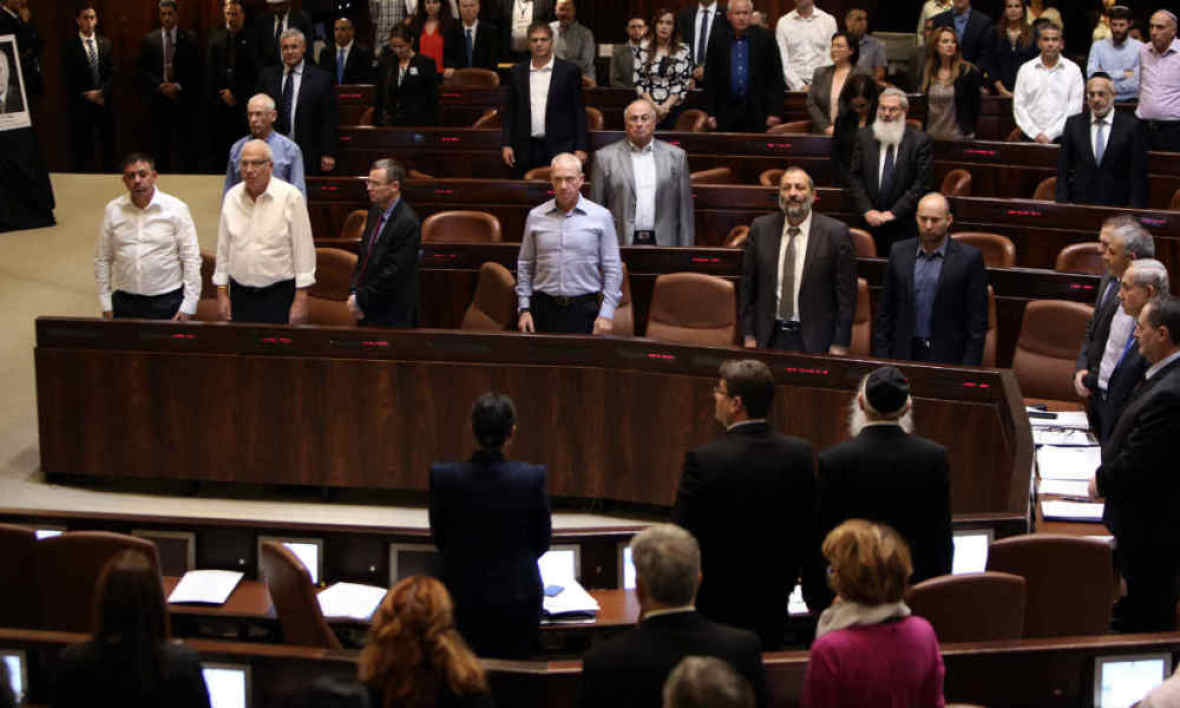 Une minute de silence observée lors d'une session au Parlement israélien, le 26 octobre 2015 (photo d'illustration)
