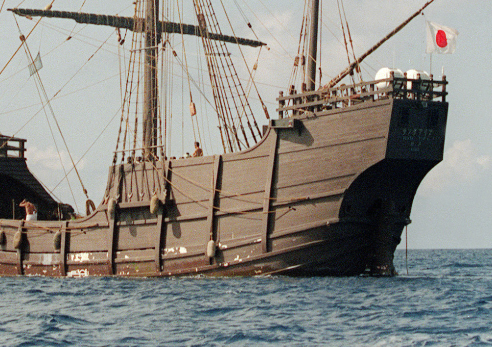 "BAHAMAS, San Salvador Island : A replica of Christopher Columbus' flagship ""Santa Maria"" sits in Heloize Harbor, 05 october 1991, in San Salvador Island, Bahamas."