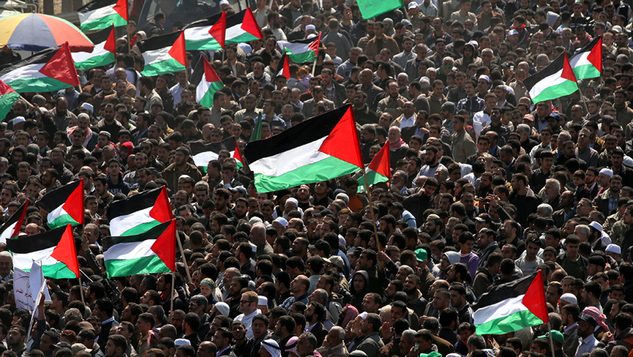 Une manifestation à Gaza en mars 2012. (Photo d'illustration)