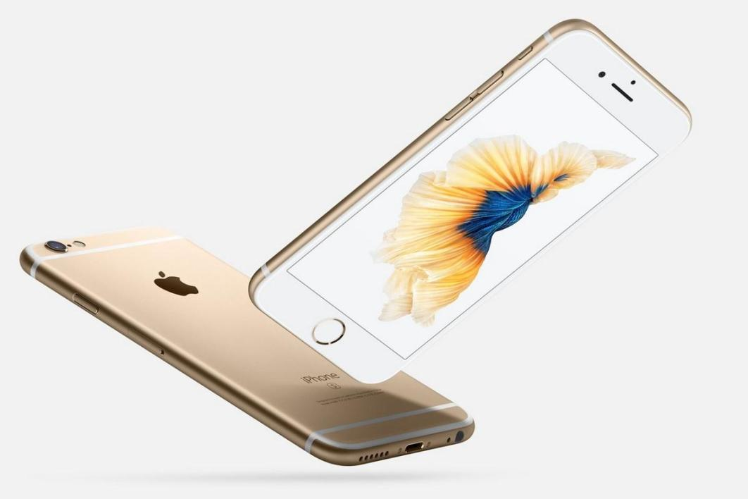 Apple iPhone 6s Plus 128 Go
