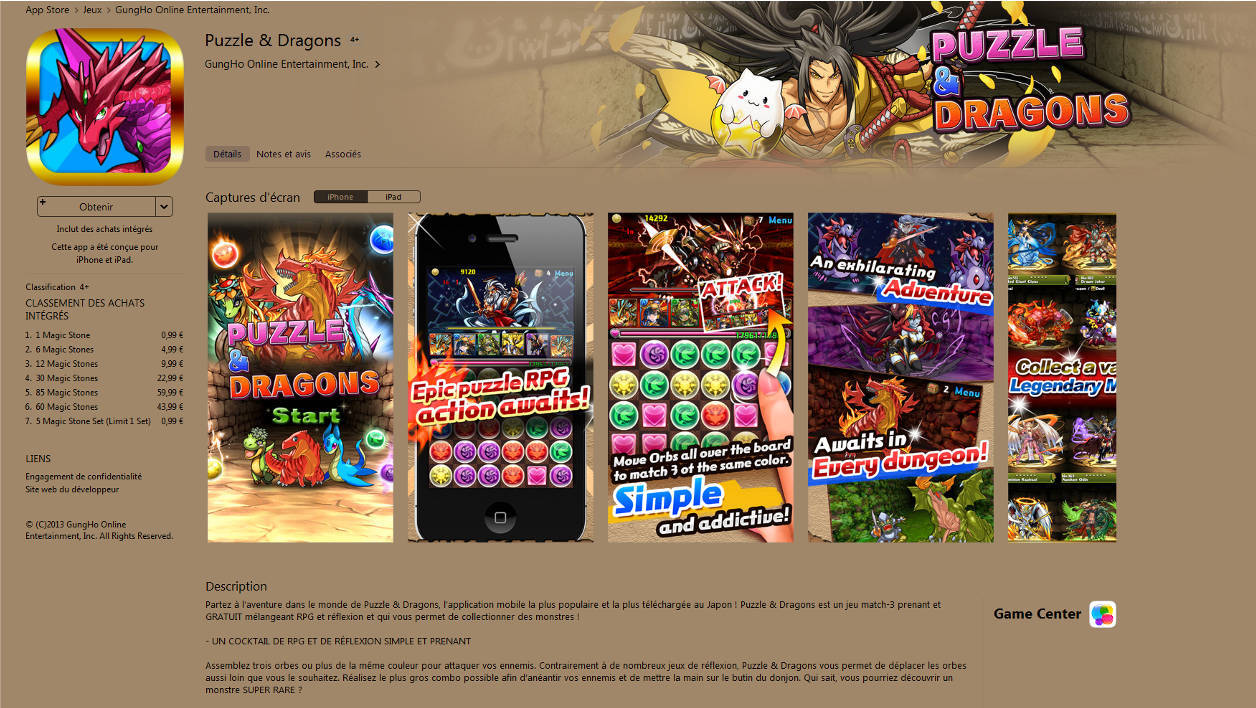 Puzzle & Dragons iOS