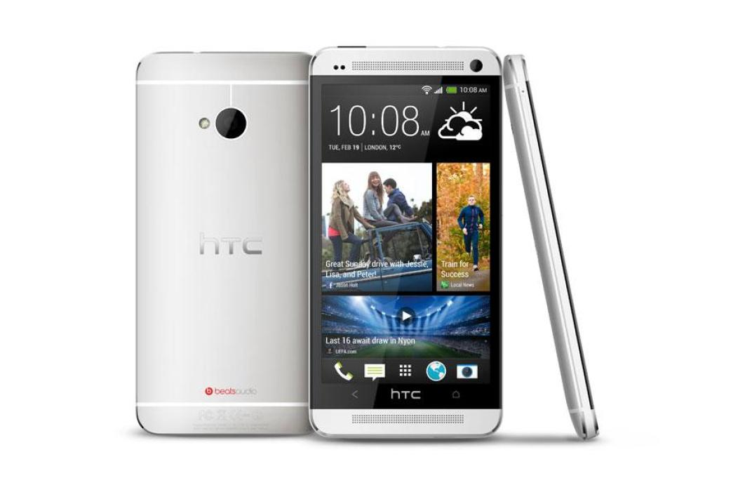 Image result for HTC One caractéristiques