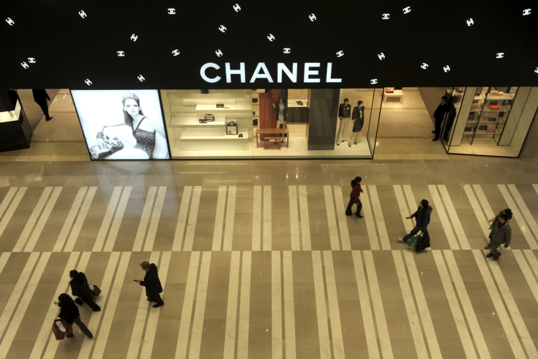 Chanel Chine Luxe Karl Lagerfeld