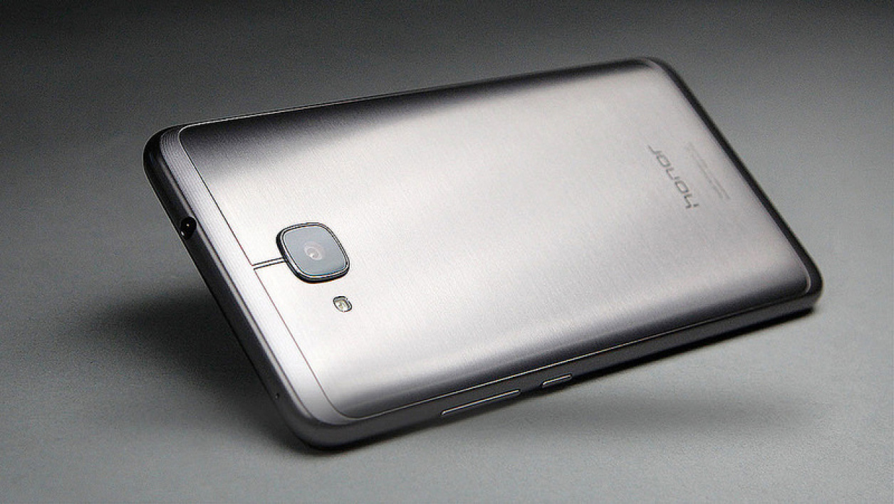 Huawei honor 5c le test complet for Photo ecran honor 5c