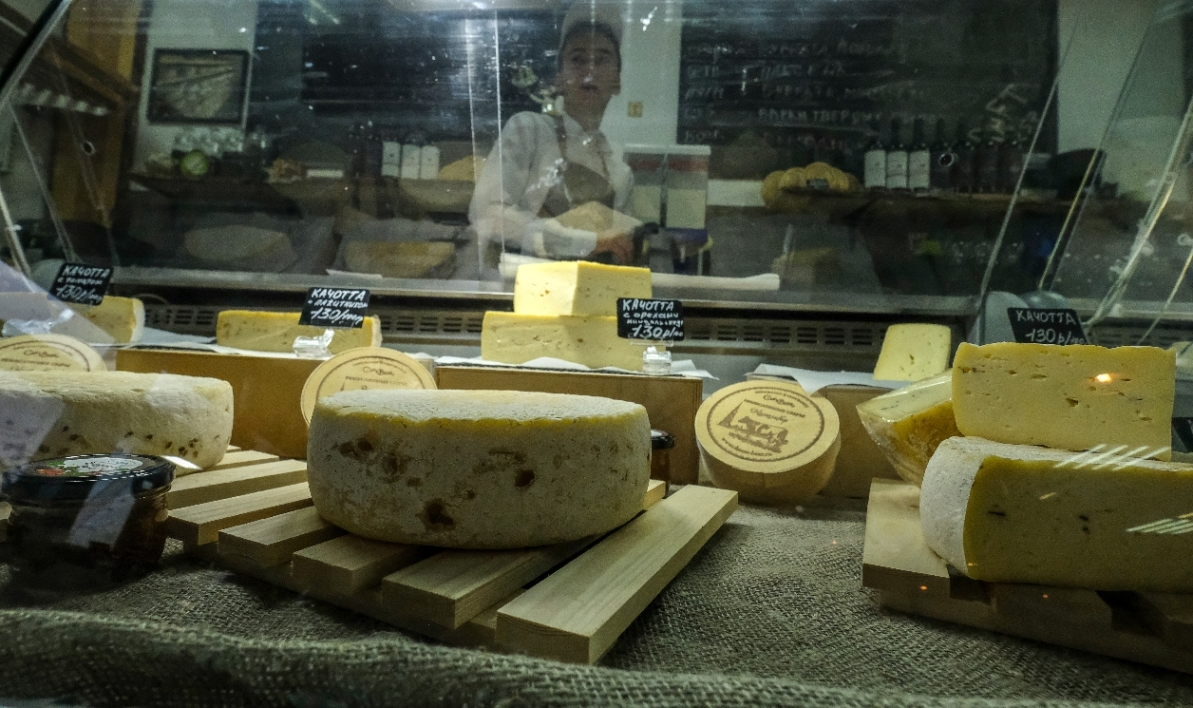 fromage russe