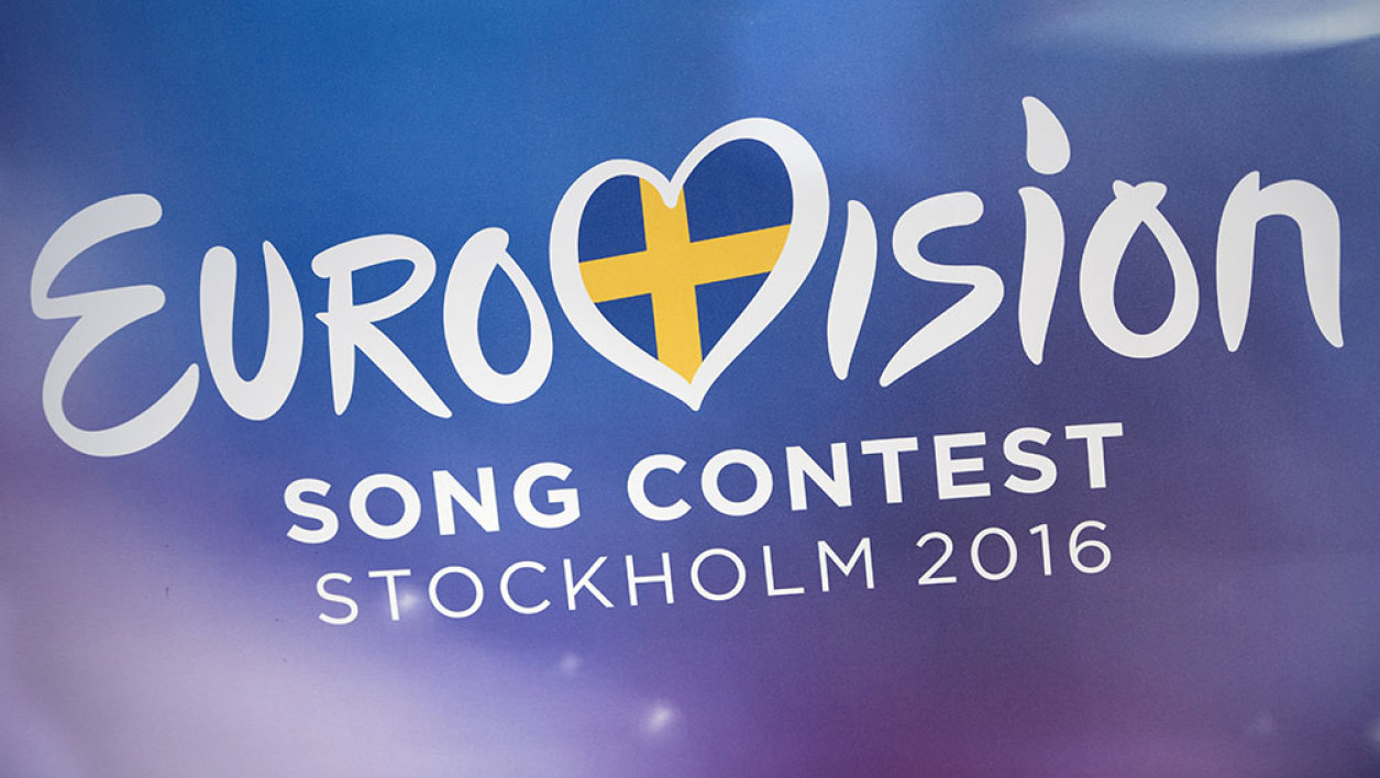 The logo of the Eurovision Song Contest 2016 is pictured during a draw for the semi-final of Eurovision Song Contest at Stockholm City Hall on January 25, 2016.