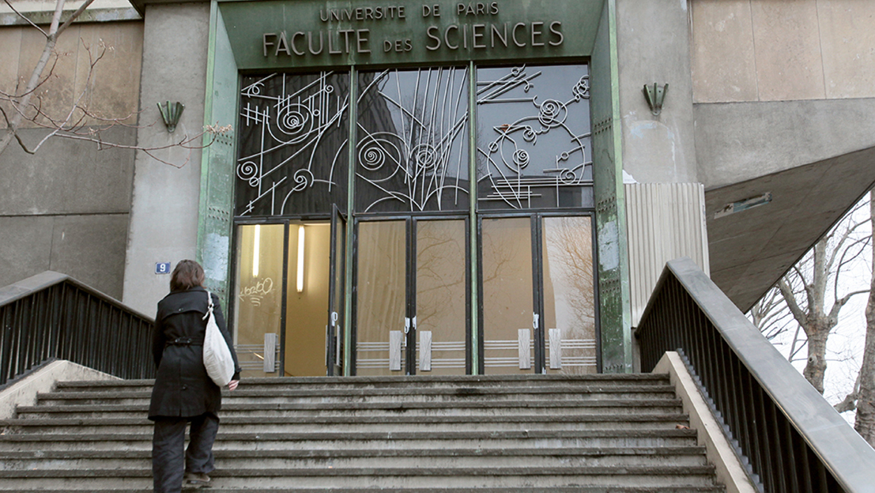 L'université de Jussieu, à Paris. (Photo d'illustration)