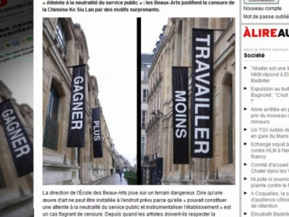 Censure aux Beaux-arts à Paris