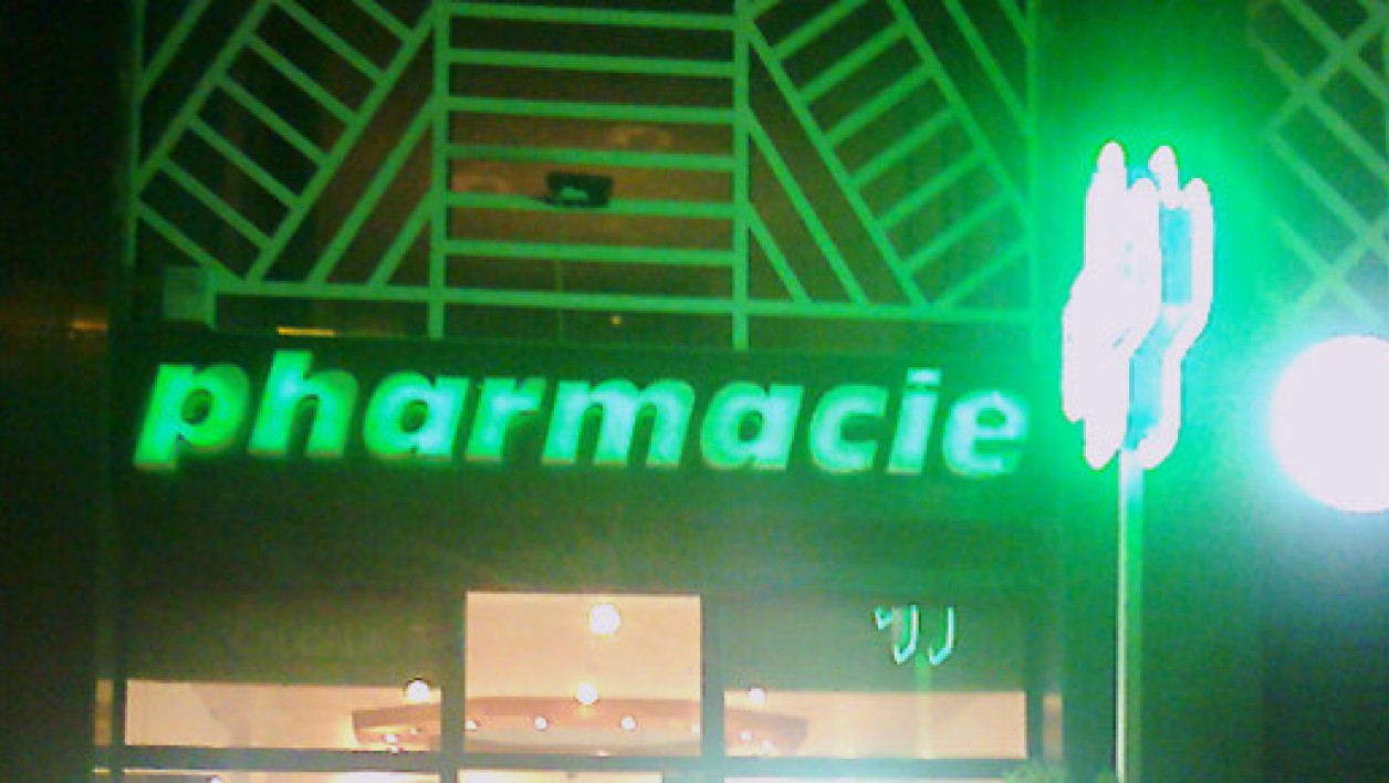 Enseigne de Pharmacie. (Illustation)