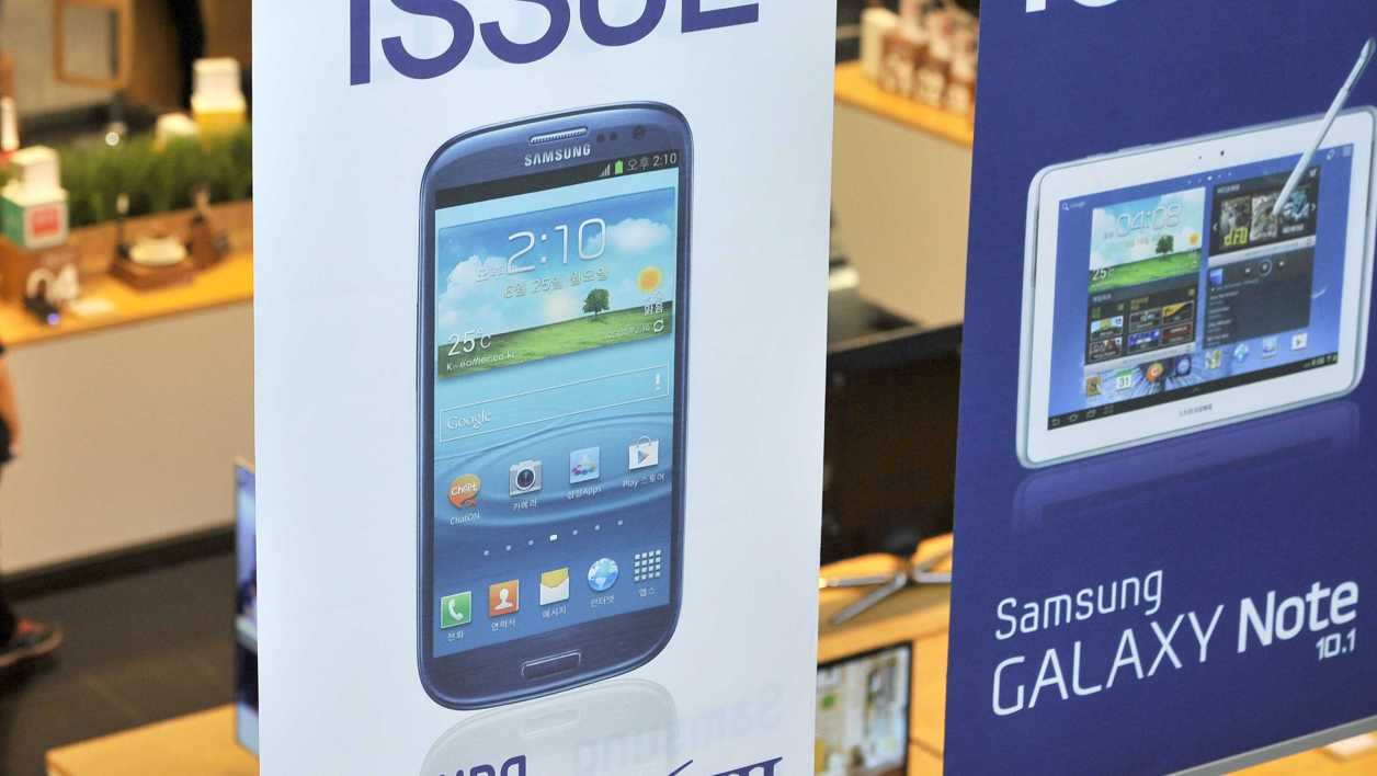 Samsung officialise le Galaxy Note 2