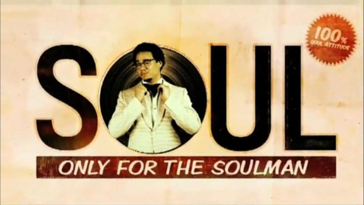 Ben L'Oncle soul, un soulman made in France
