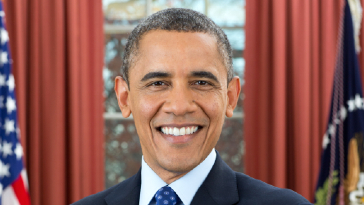 Photo officielle du second mandat de Barack Obama