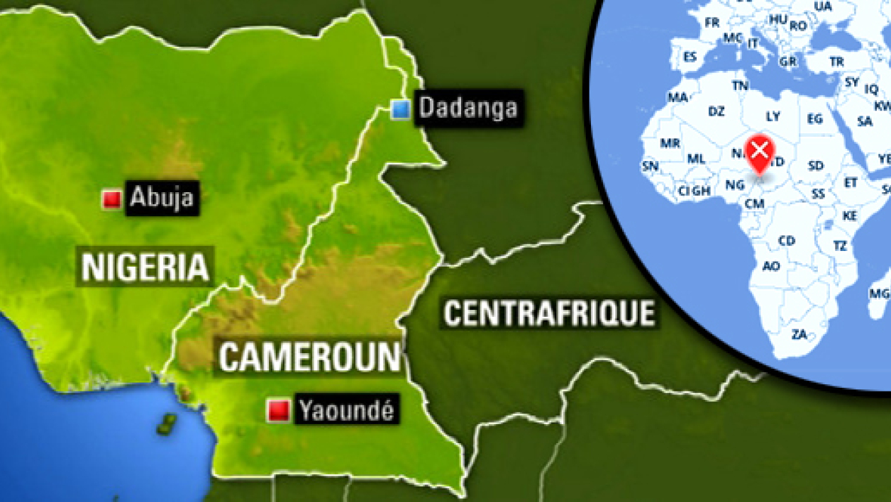Cameroun : carte de situation
