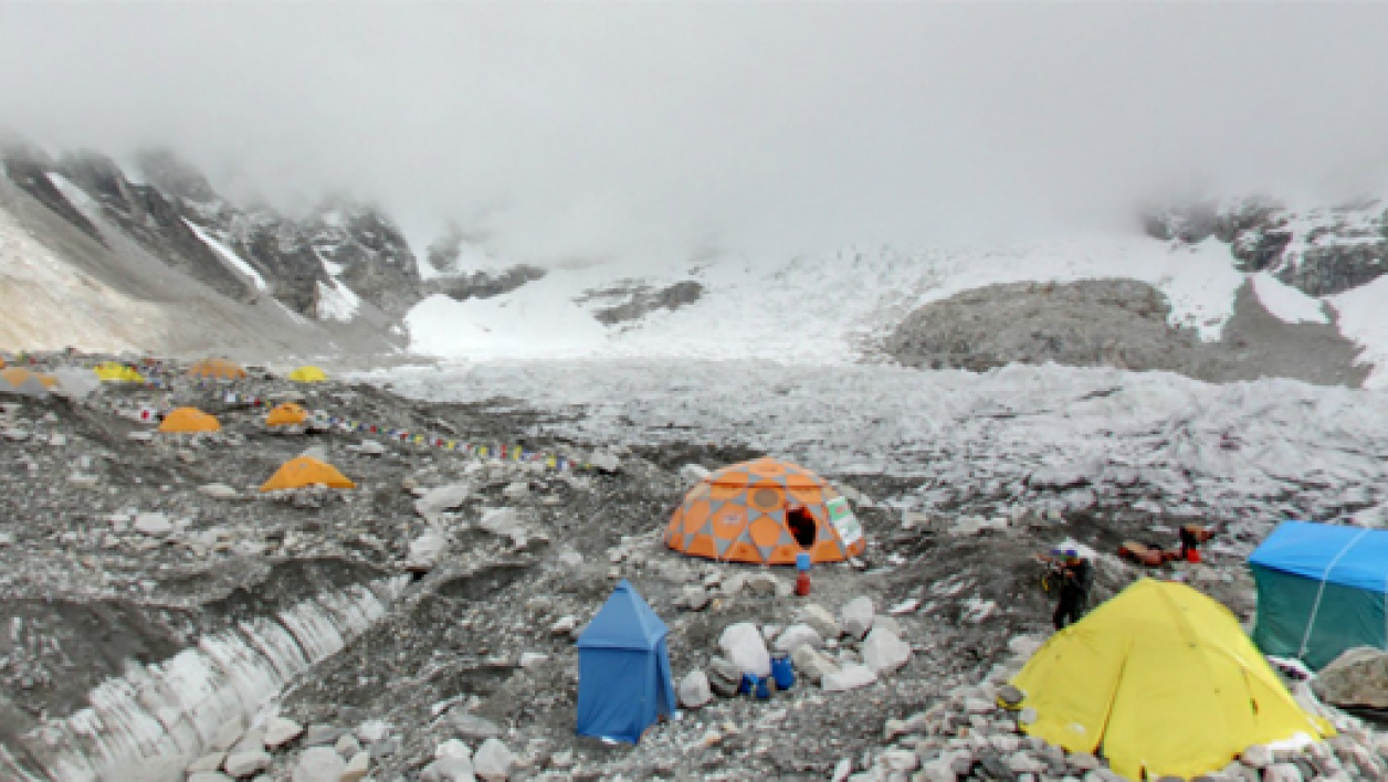 Vue Google Maps Street view du mont Everest