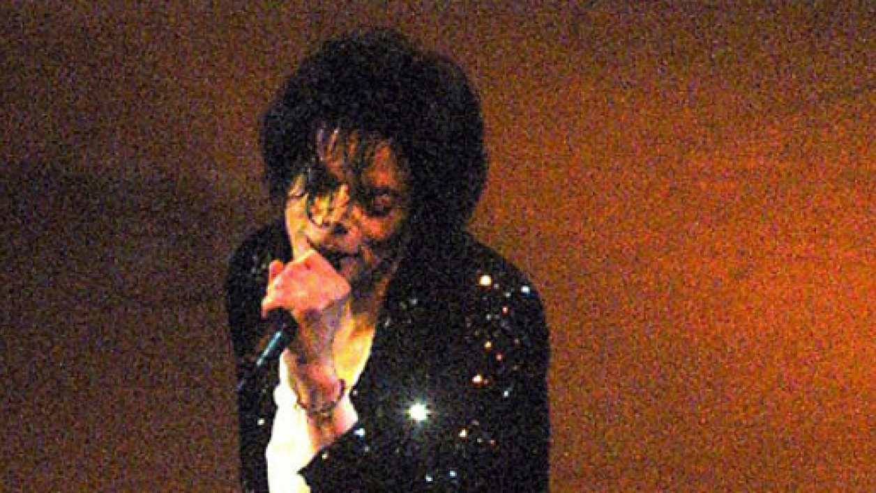 Michael Jackson lors d'un concert au Madison Square Garden, à New York, en 2001.