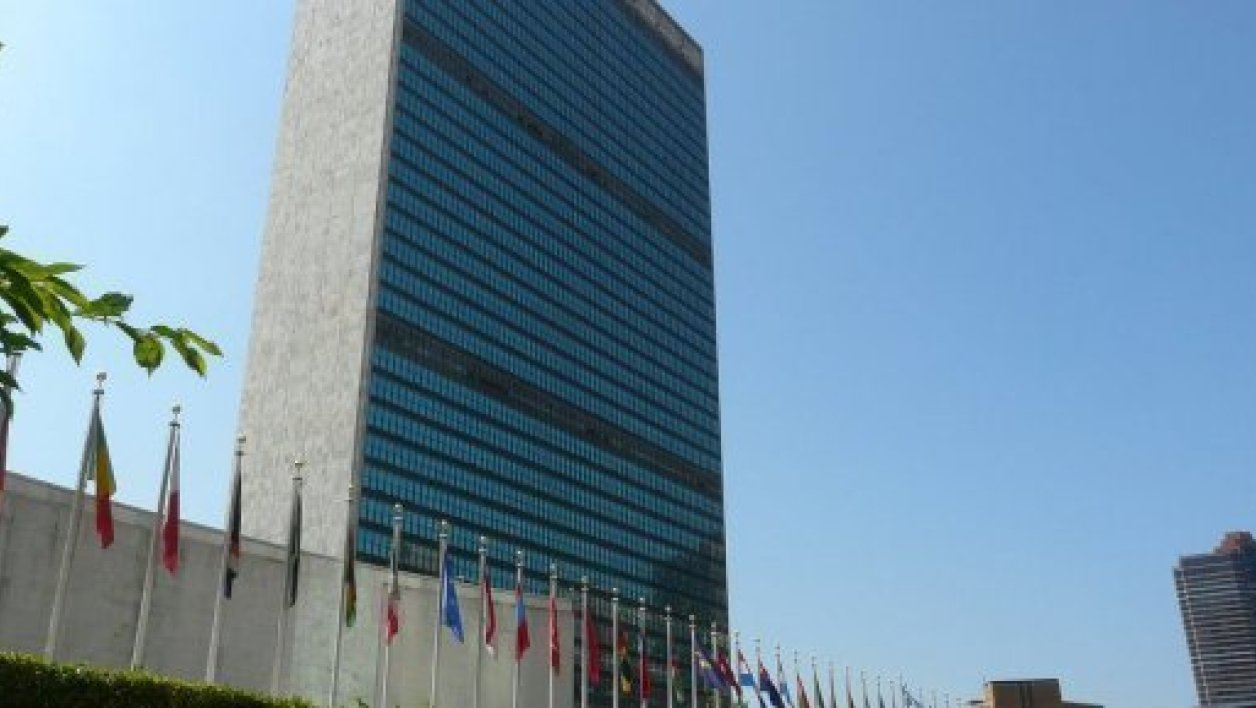 Le siège de l'ONU, à Manhattan, New york