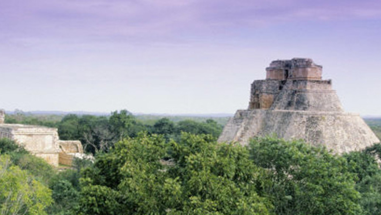 Site maya de Uxmal au Mexique