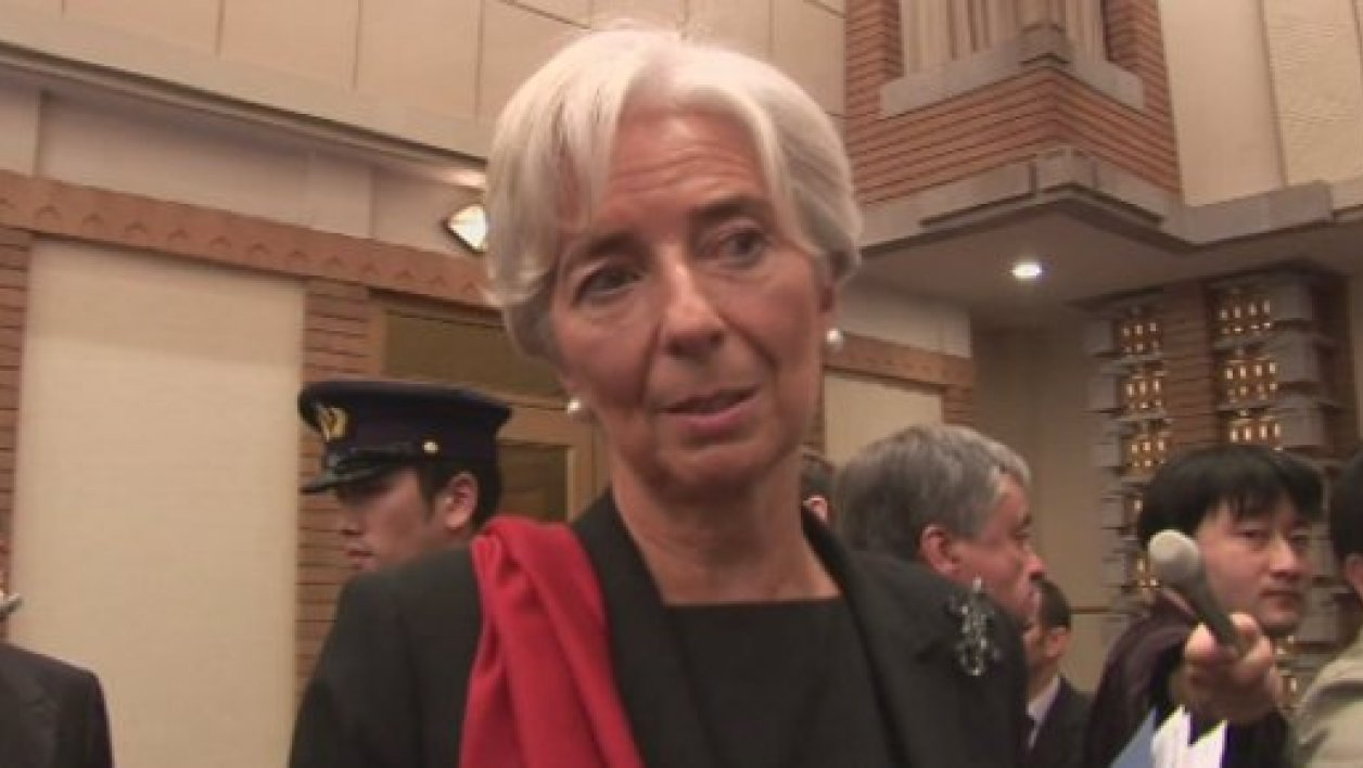L'ancienne minsitre de l'Economie Christine Lagarde