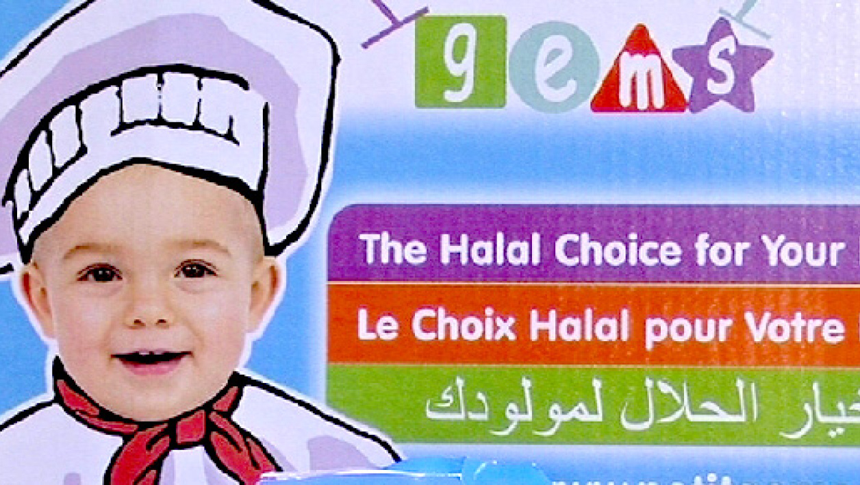 Image du salon du Halal, les 11 et 12 avril 2013 à Paris