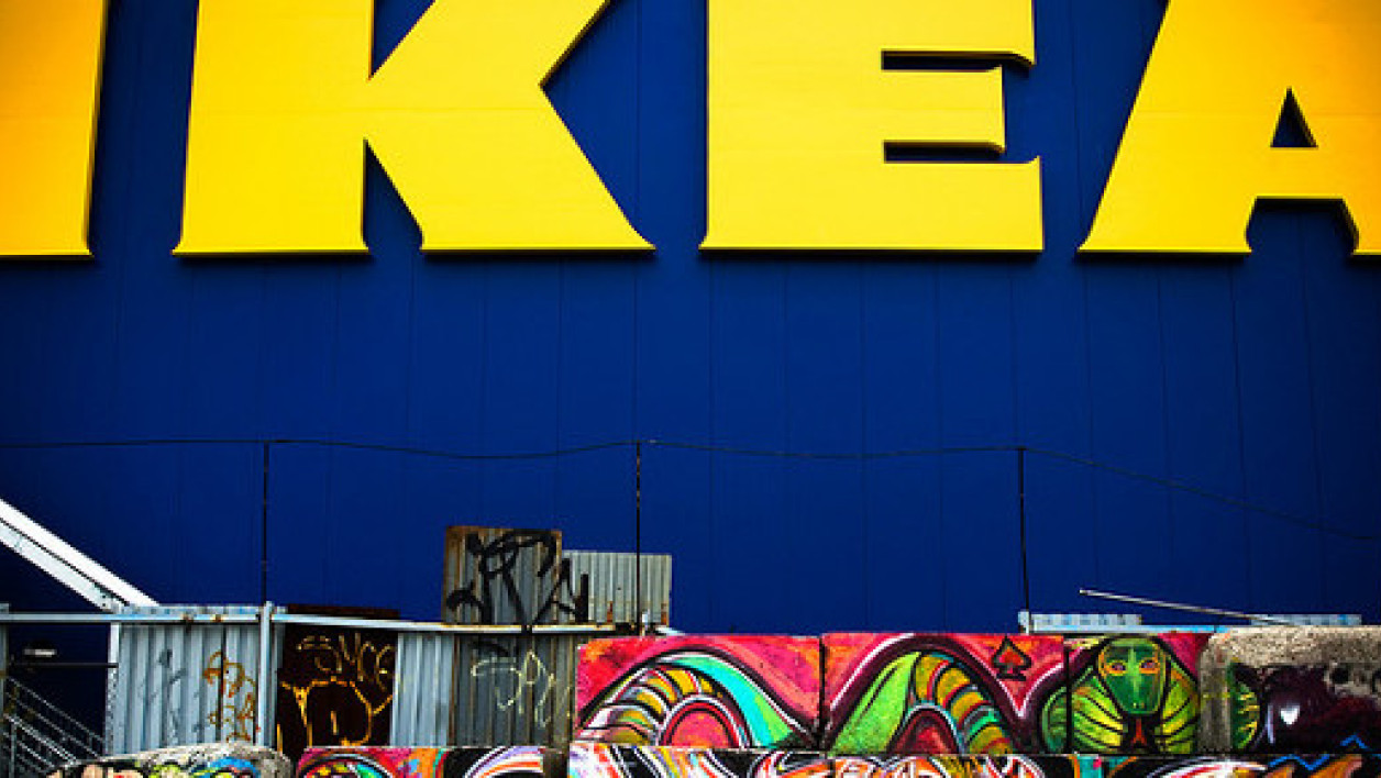 Ikea à Brooklyn (Photo d'illustration)