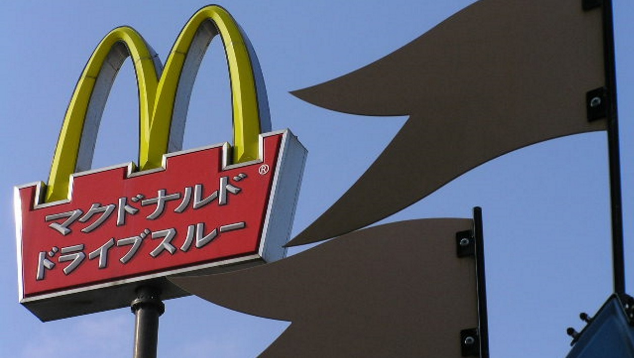 McDonald's Japon Franchise Déficit Profits royalties