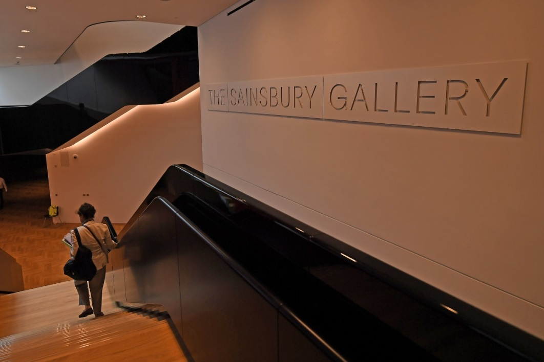 Sainsburry Gallery