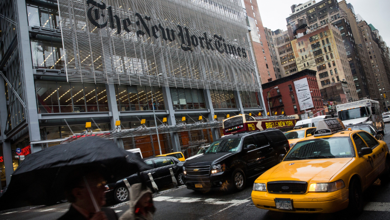 L'immeuble abritant la rédaction du New York Times