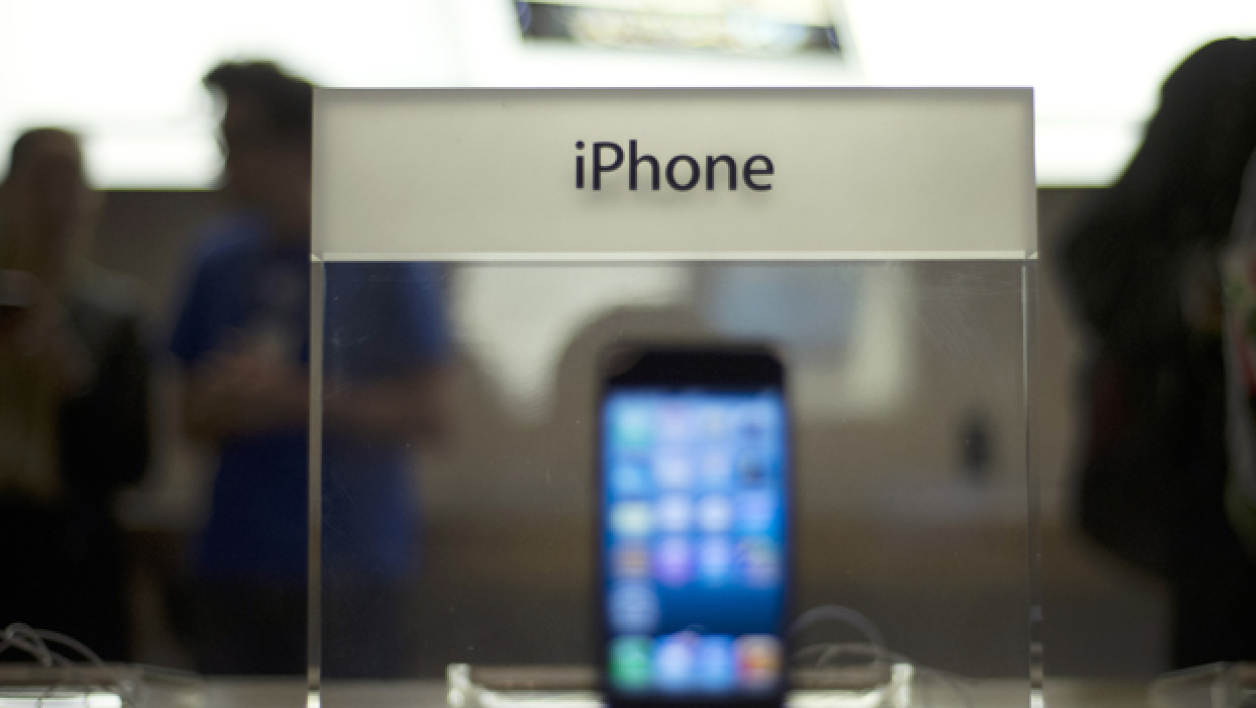 Apple lancerait l'iPhone 6 en mai 2014