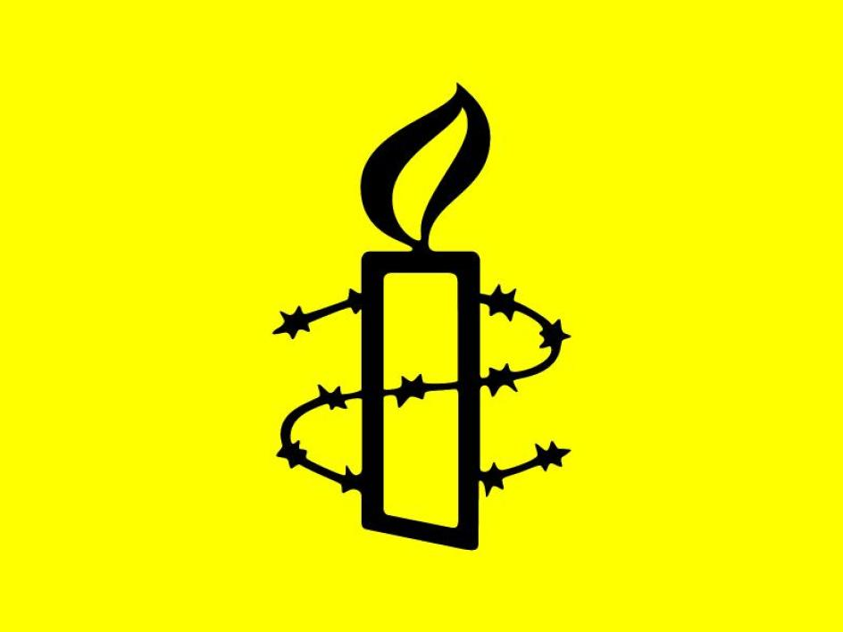 Le logo d'Amnesty International