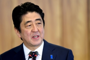 Shinzo Abe Japon