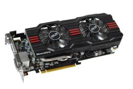 HD 7870 DirectCU II TOP (HD7870-DC2-2GD-V2) (Asus)