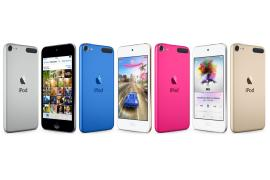 iPod touch 128 Go 2015 (Apple)